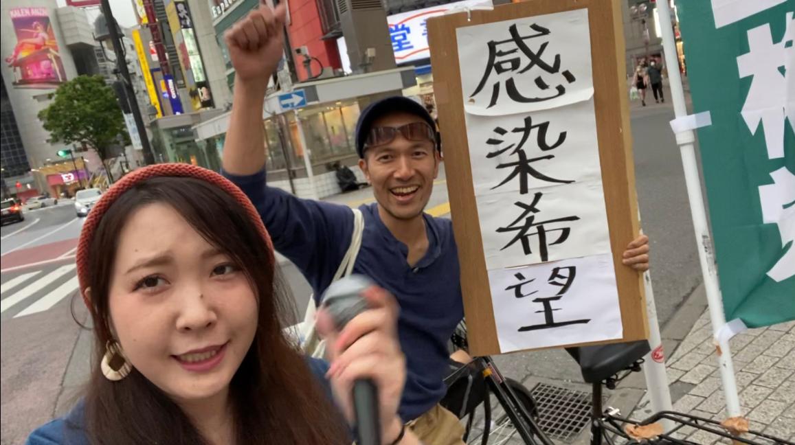 渋谷街頭インタビュー