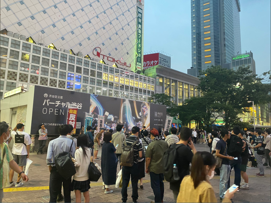 第5回渋谷クラスターデモ【6月6日】
